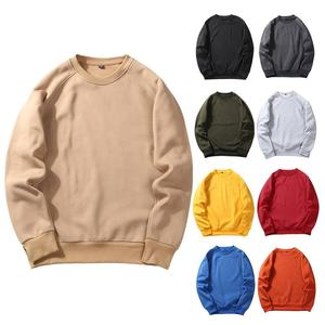 Factory Price Ready To Ship Unisex Sports Blank Hoodies