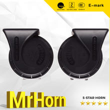 MrHorn H3F high sound buzzer car horns 12 volt for car