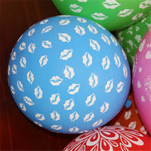 12 inches standard latex balloons for party and wedding decoration