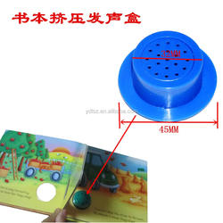 high quality voice book module for baby education