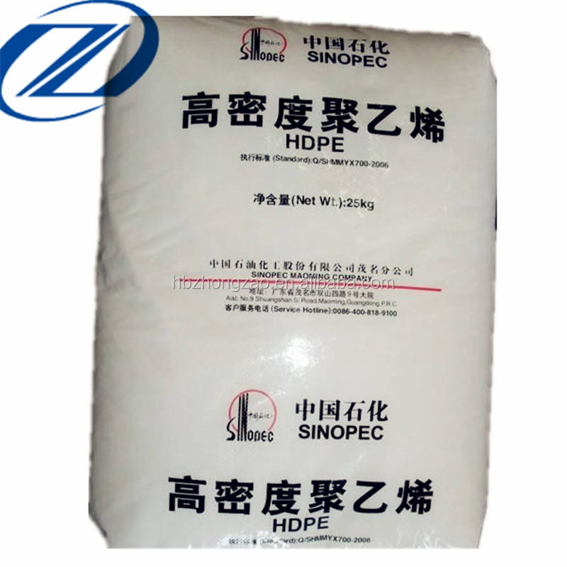 Sinopec!!!Virgin And Recycle LDPE/HDPE/MDPE/LLDPE Granules Plastic Raw Material