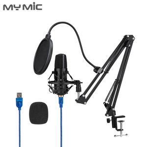 MY MIC New Arrival BM650UX condenser recording USB microphone studio with Adjustable Arm stand for computer gaming Broadcasting