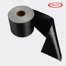 200gsm to 600gsm 12k Toray UD carbon fiber fabric sheet cloth