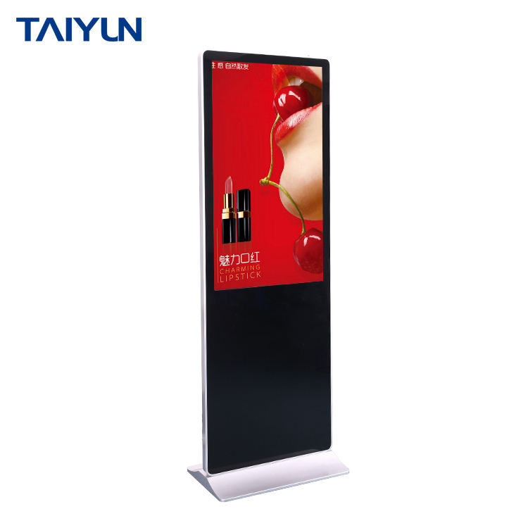 Indoor 46 inch floor standing advertising media player LCD digital signage device