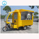 3 Wheel Electric Caravan Ice Cream Van Electric Tricycle Ice Cream Cart Bike Hot Dog Carts for Adults