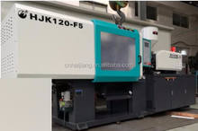 Used sound injection machine