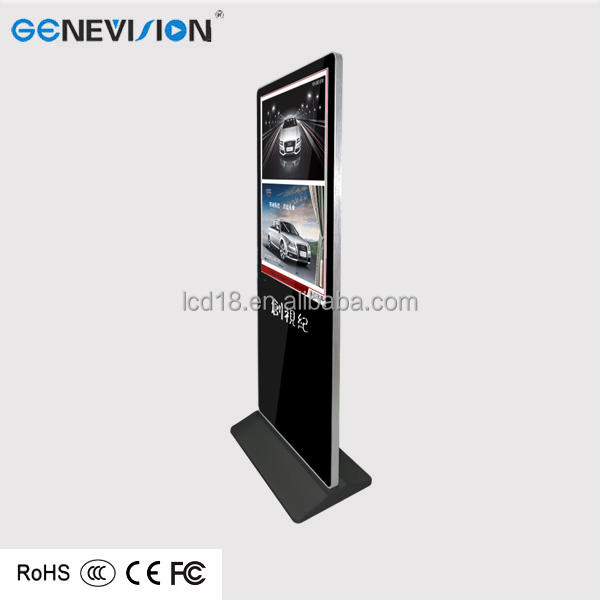 Hot floor standing 43 inch phone design pop split screen display lcd media ad player (MAD-420C)