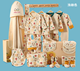 Wholesale organic cotton baby clothes Newborn Baby Clothes Gift Sets