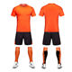 Lidong Custom Kids Sublimation Soccer Team Wear,Men Blank Full Soccer Uniform/jersey,Cheap Sportswear Set Children