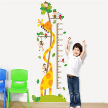 Unionpromo non-toxic pvc animal kids height growth chart wall sticker
