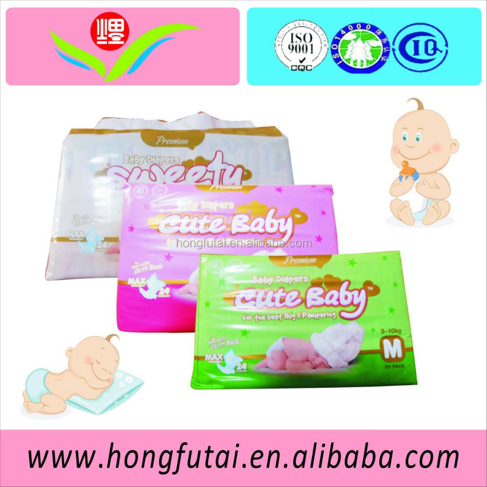 Amor produto do bebê fraldas do bebê fraldas para bebés sonolentos preço de fábrica fabricação OEM empresa