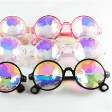 wholesale kaleidoscope glasses high quality glasses kaleidoscope nigh club used kaleidoscope glasses party