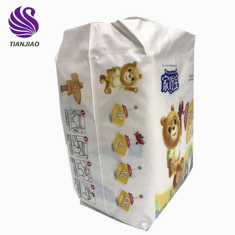 China manufacturer adults adult sized women baby diapers