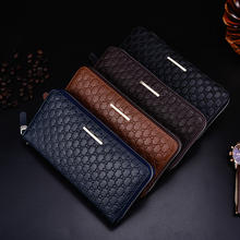 Factory wholesale Long casual style mens slim wallets cheap business zipper leather wallet