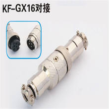GX16 M16 Aviation Cable connector 5 pin Metal connector plug+socket coupler