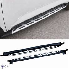 New Hot Sale Side Step Running Boards For KIA Sportage R 2018