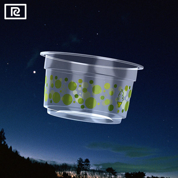 A100-T PP 3oz 100ml disposable plastic - sauce cup