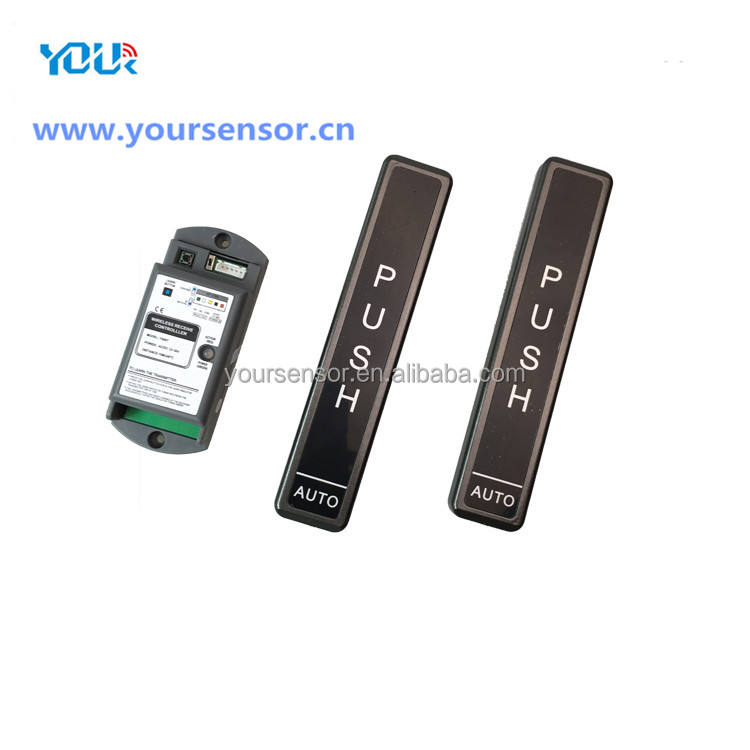 Automatic door Wireless Small push button exit (YS407)