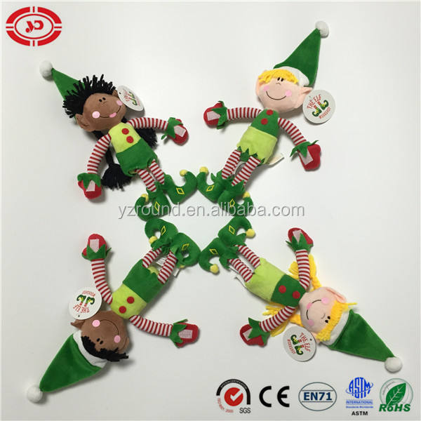 Green Elf series boy and girl clown look cute toy doll