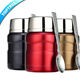 food flask vacuum thermos stainless king food flask school food flask