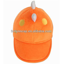 Fashion Cute kids animal baseball cap/children snapback caps/children hat snapback for sales