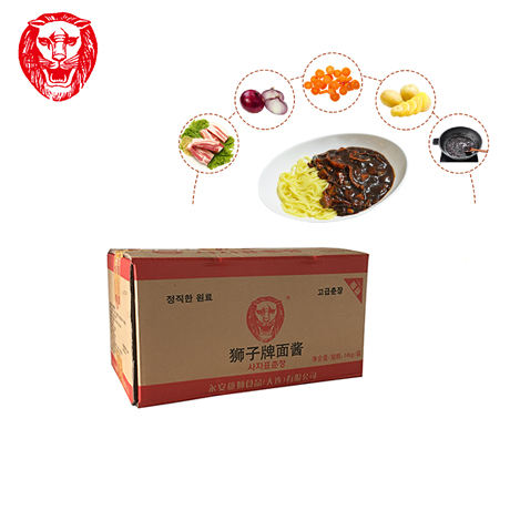 Chinese Black Wholesale Healthy fermented bean paste recipe