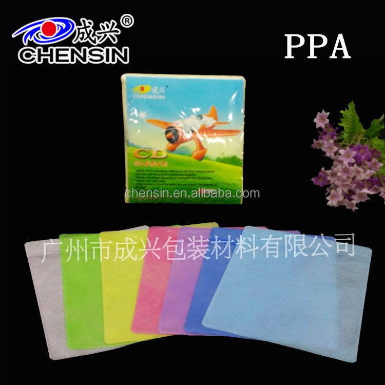 Metal DVD Case CDR bag VCDR pock plastic CD sleeve PP non-woven CD sleeve colorful
