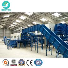 High performance municipal solid waste management city garbage recycling machine