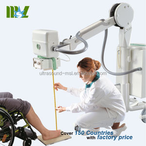 100kHz Affordable Radiology Movable X RAY Machine with MSLDR06 JR High Frequency