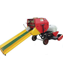 Electric mini straw baler and wrapper/Mini Silage Round Baler Wrapper for Sale