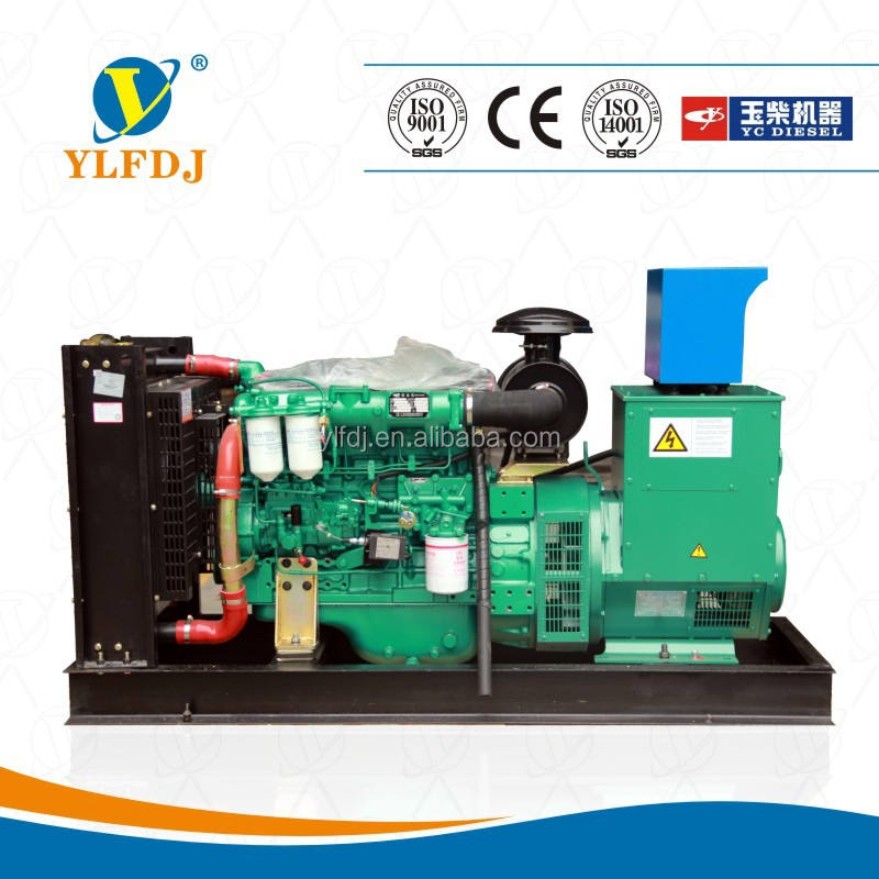 Yuchai 50 kva generatore diesel uso ospedaliero(<span class=keywords><strong>produttore</strong></span> prezzo)