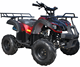 High quality 4x2 chain drive 125cc ATV
