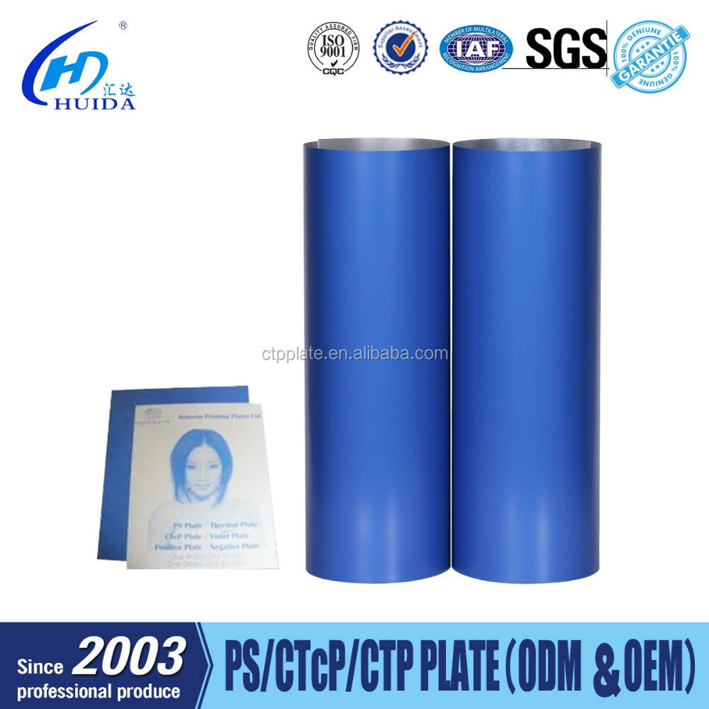 Aluminum Printing Plate for Thermocol Plate Machine CTP Plate
