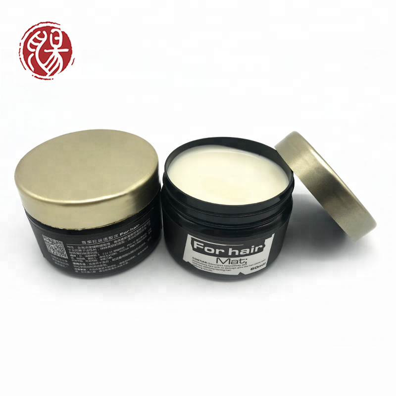 OEM contain Natural plant extract hair styling wax for men hair pomade private label hair styling product permanent Wholesale