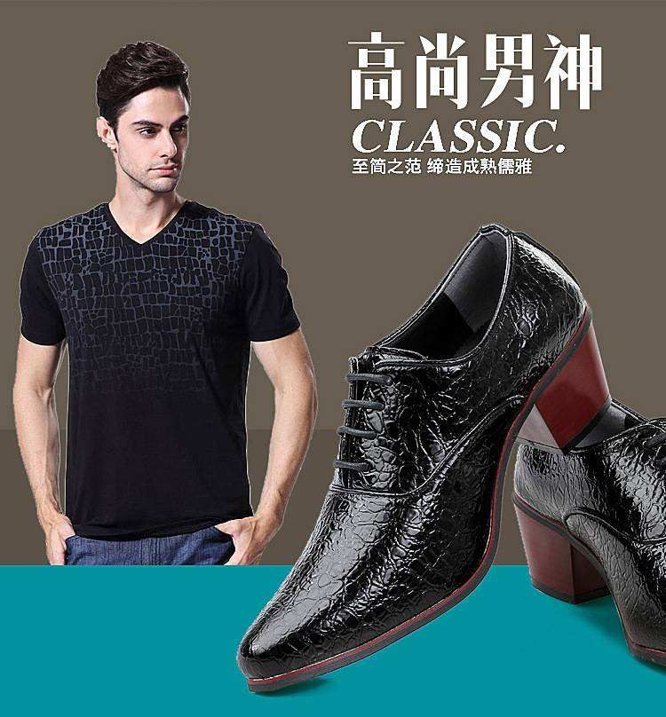 Men head casual thick high heels Men's Casual Pointed Toe Business Shoes Lace Up Leather Formal Dress Office Oxfords