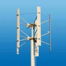 2kw 220 volt wind energy/wind turbine generator for home