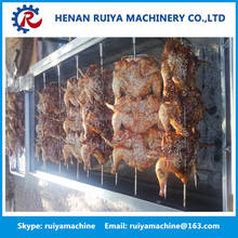 charcoal chicken grill machine| duck roaster|gas chicken rotisserie machine