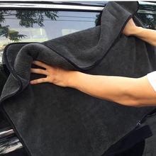 1200gsm 80x50cm Large Microfiber Auto Drying Towel Customized Microfiber Plush Car Wash Towel Drying Towels