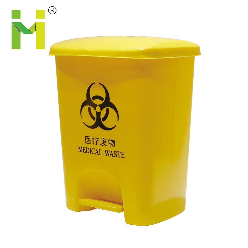25L plastic medical yellow waste bin with pedal