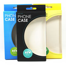 China manufactory Mobile Phone Case Packaging Box