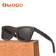 Fashion Sunglasses Laser Logo Sunglasses Free Laser Logo Personalized Sunglasses Latest Free Laser Personalized Logo High Quality Bamboo Sun Glasses Sunglasses Gafas De Sol With Cork Case In Factory Price 2020