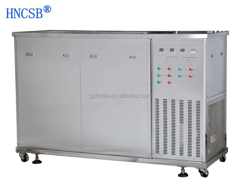 Industrial cleaning equipment PCB vapor degreaser oil removing machine