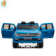 WDDMD298 Newest Licensed Volkswagen Child Toy Ride On Car Electric Model For Game