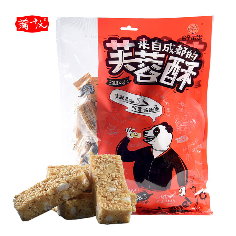 Puyi Delicious Puffed Food Hibiscus Crisp Sichuan Food 420g China Wholesale Rice Grains Rice Crackers Mix