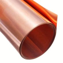 1/4 Hardness C17200 Beryllium Copper Strip for Electronic Components