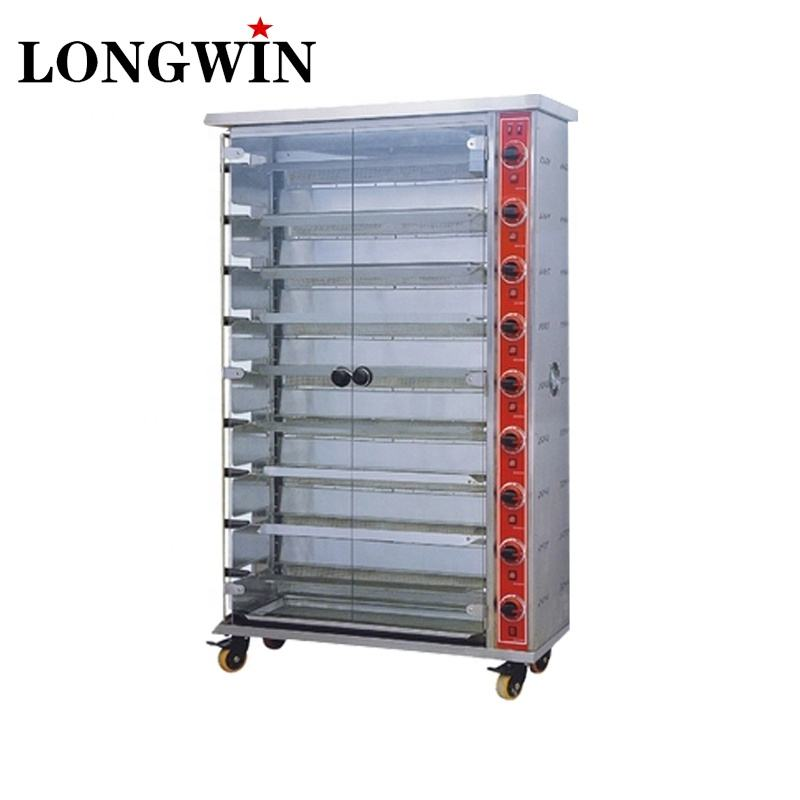 Rotating Gas 45pcs Chicken Industrial Rotisserie Grill For Sale