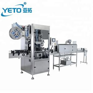 High speed juice mineral water bottle automatic shrink sleeve labeling machine with steam shrink tunnel