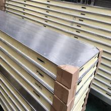 100mm 150mm 200mm PU/polyurethane sandwich panel used in cold room/freezer room