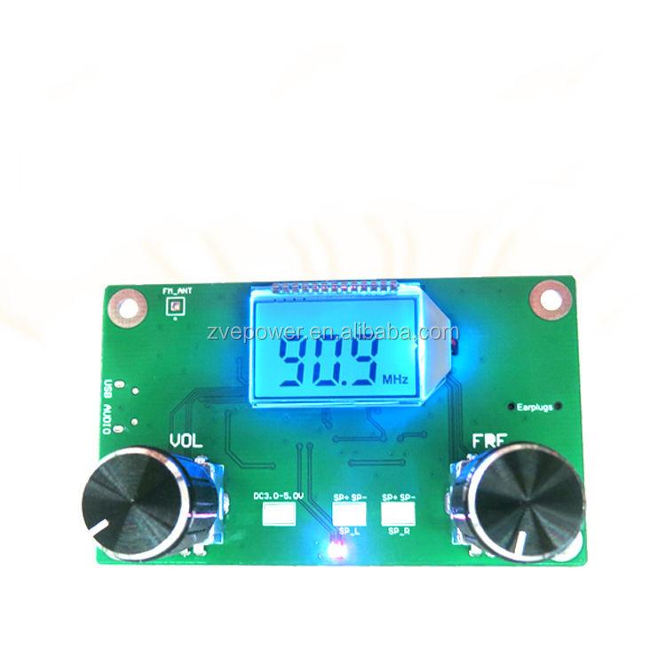 Newest DSP/&PLL Digital Stereo FM Radio Receiver 87-108MHz SI BSG