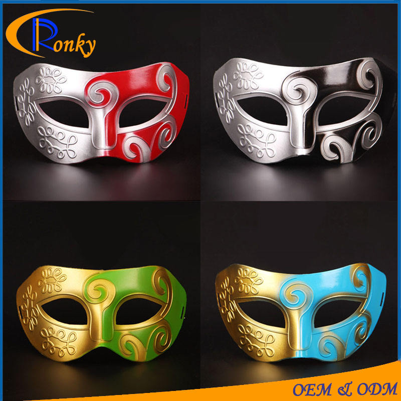 China wholesale market cosmetic masquerade party mask for men